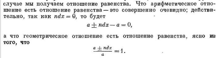 Секта современных математиков-13 фото-