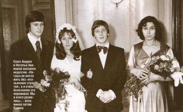 Свадебные фотографии советских знаменитостей-31 фото-