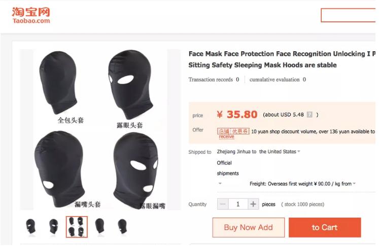 Китай создал специальные маски защищающие владельцев iPhone X во время сна-4 фото-