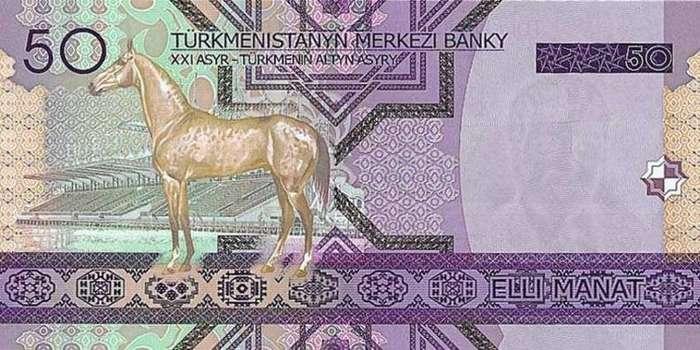Самые красивые лошади ахалтекинская порода-32 фото + 1 видео-