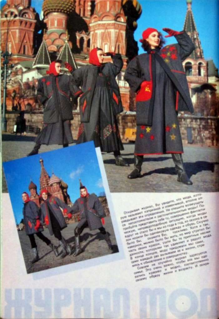 Эпоха развитого социализма-212 фото-