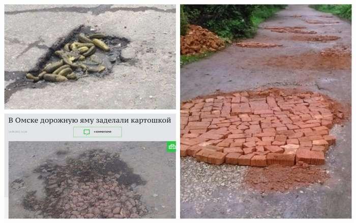 Вот бы вас так лечили, как вы дороги ремонтируете!-15 фото-