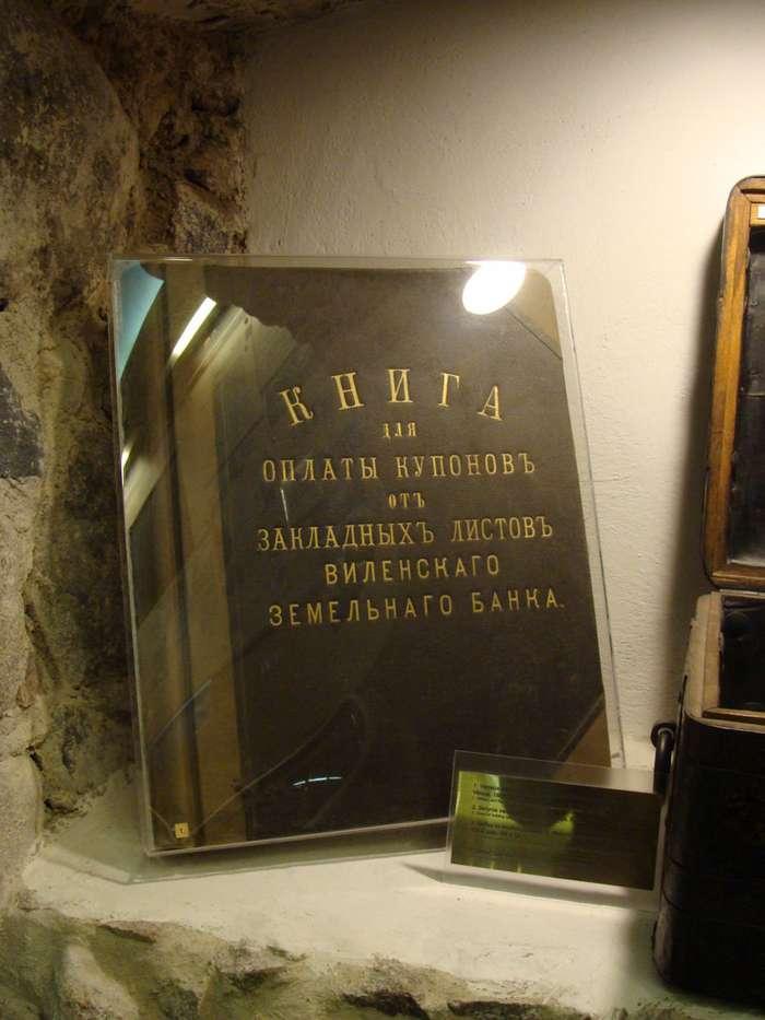 МУЗЕЙ ДЕНЕГ-33 фото-