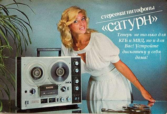 Советская реклама и немного фантазии-22 фото-
