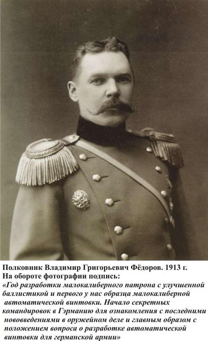 Русский автомат, опередивший время. Перевод -Simple History-, Великобритания-7 фото + 1 видео-