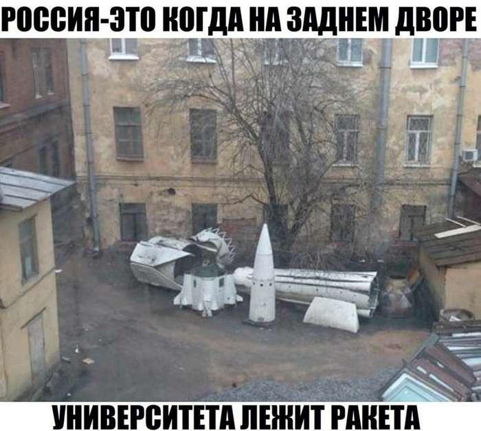Смешные картинки с надписями-35 фото-