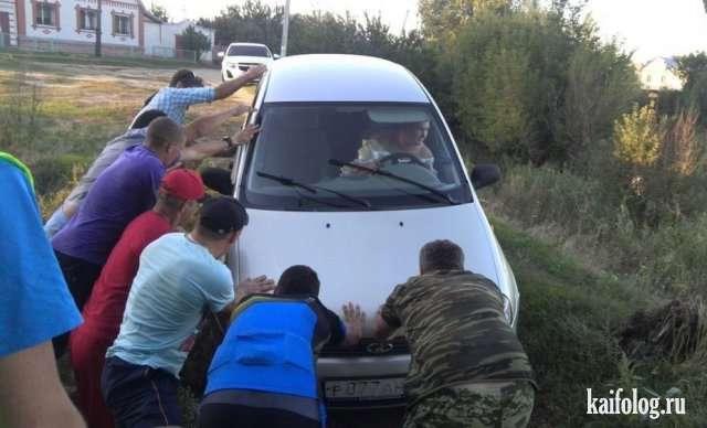 Смешная Россия (50 фото)