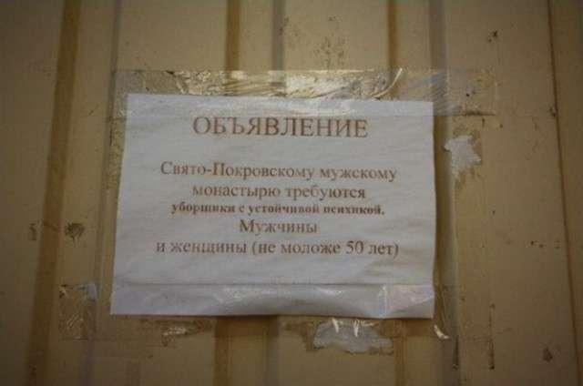Разговаривающим в Храме посылаются печали и скорби!-34 фото-
