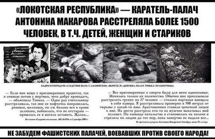 Смертная казнь в СССР: леденящие кровь истории о судьбах трех осужденных женщинах-13 фото-