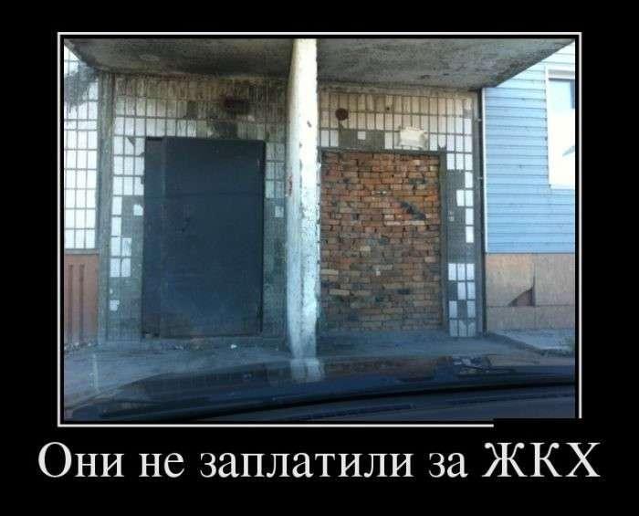 Демотиваторов -баянистая- осенняя подборка-41 фото-