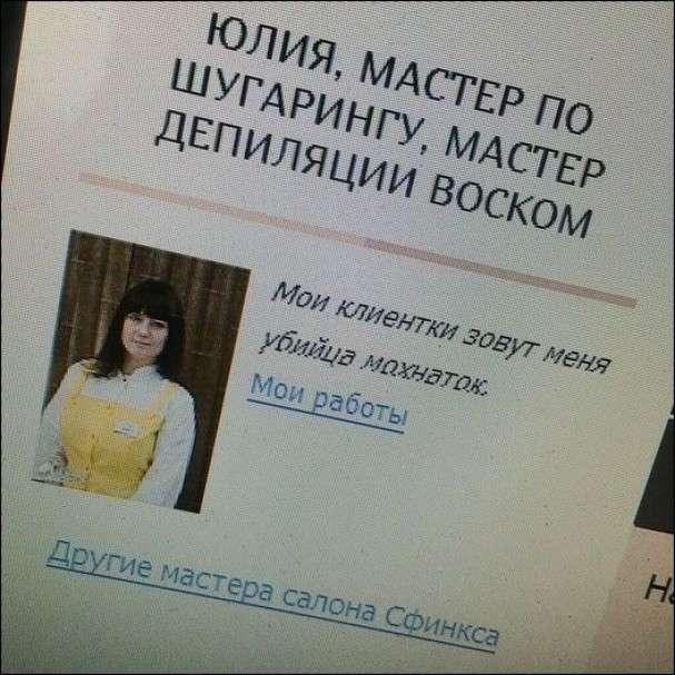 Подборка прикольных надписей и объявлений -Часть 7-