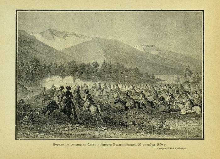 Газават: Историческая повесть-28 фото-