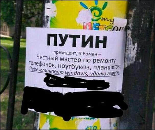 Подборка прикольных надписей и объявлений -Часть 9-