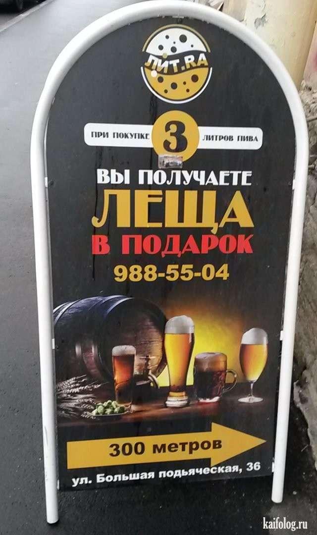 Нашу волю не сломить- пили, пьём и будем-26 фото-
