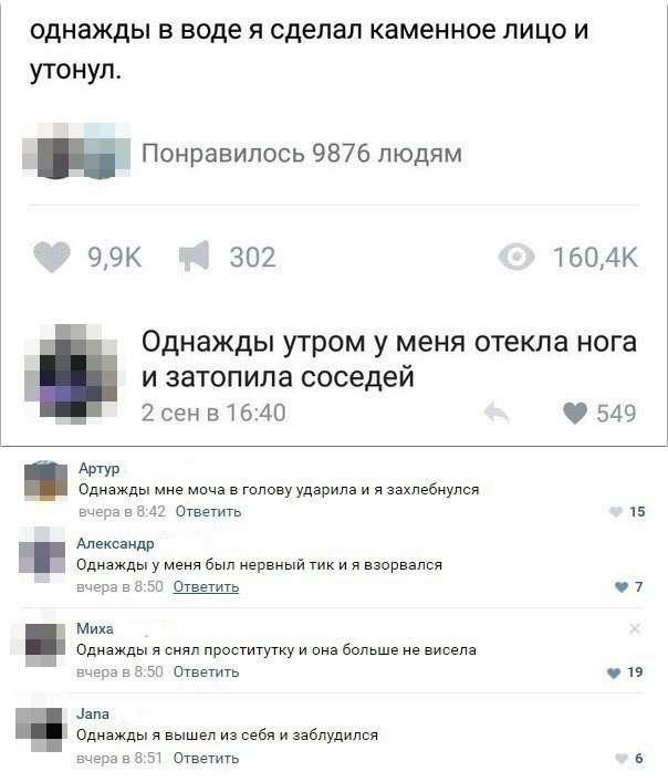 Смешные комментарии и высказывания из социальных сетей-41 фото-