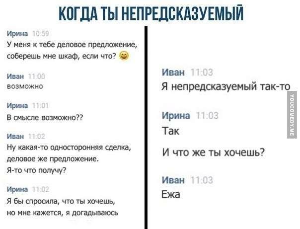 Смешные комментарии из социальных сетей-23 фото-