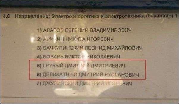 Подборка прикольных надписей и объявлений -Часть 6-