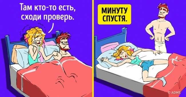 11иллюстраций отом, что такое по-настоящему счастливый брак