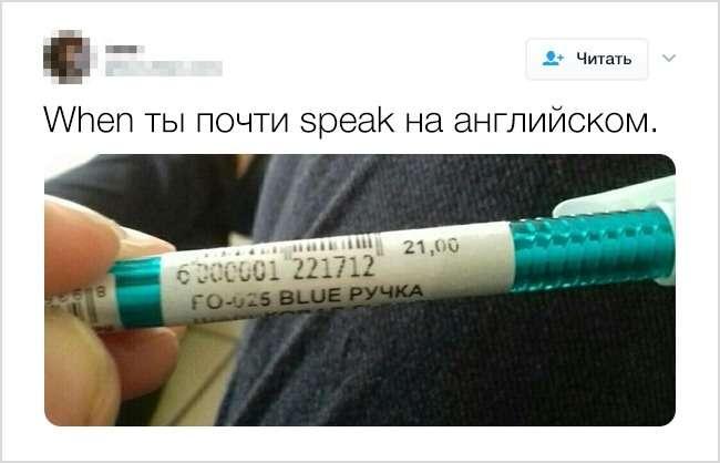 20+твитов отлюдей, которые смоглибы преподавать вшколе сарказма