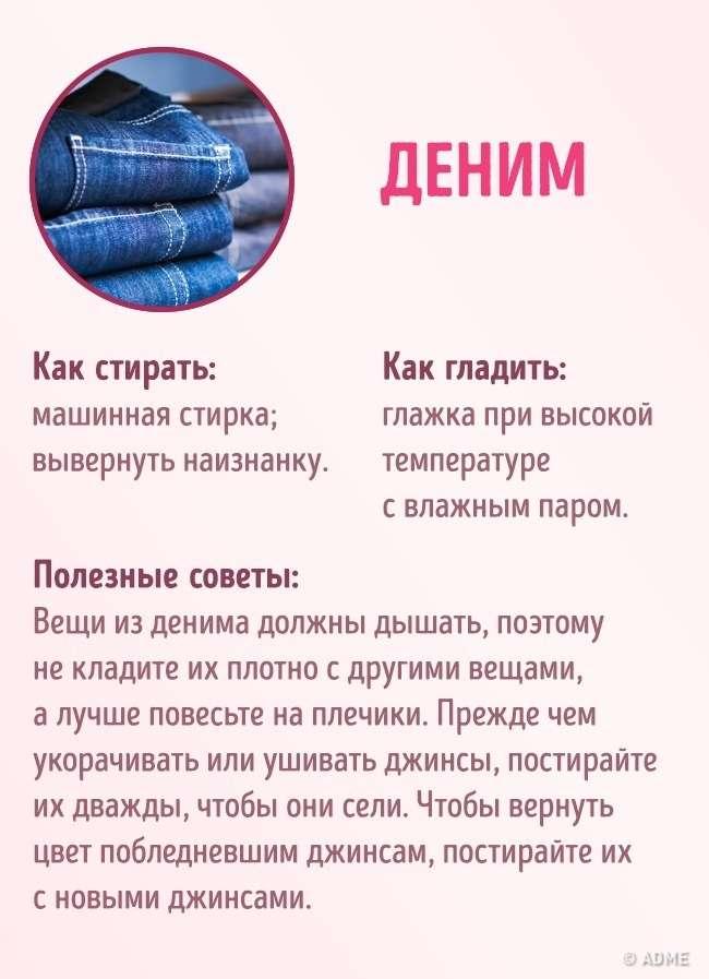 32хитрости, которые позволят всей вашей одежде выглядеть безупречно