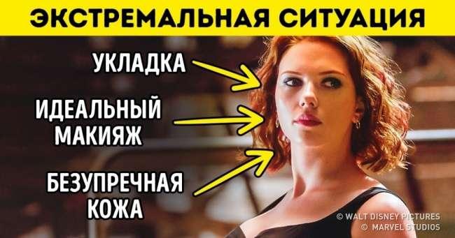 16нелепых клише вголливудском кино, вкоторых нет никакой логики