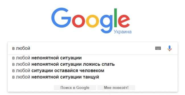 7доказательств того, что Google знает онас больше, чем мыдумаем