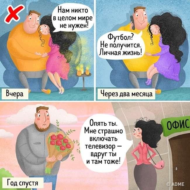 8тревожных признаков того, что ваша пара распадется