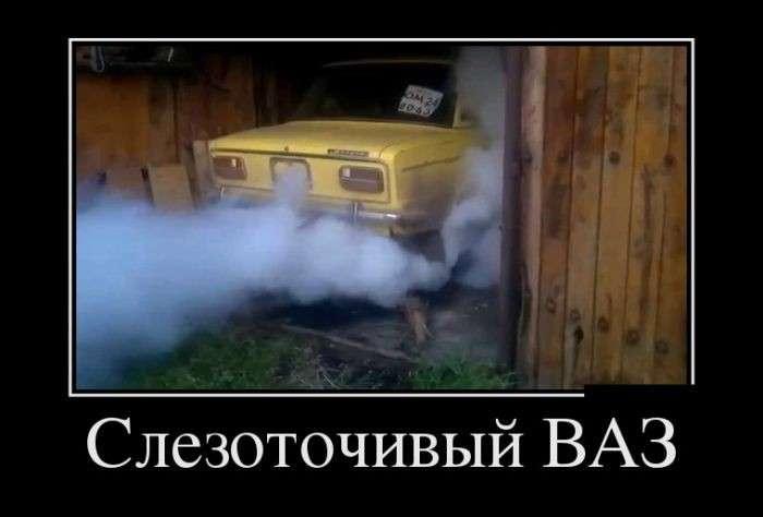 Демотиваторы-33 фото-