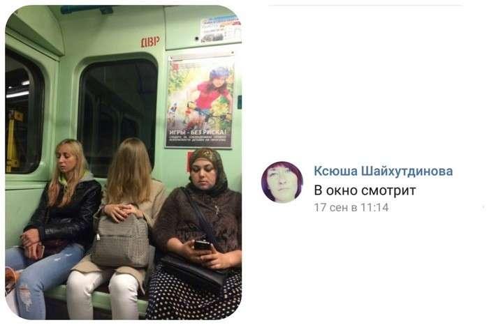 Смешные комментарии и высказывания из социальных сетей-38 фото-