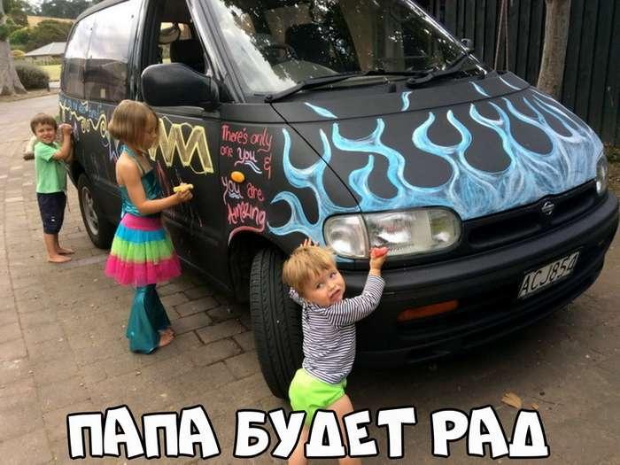 Автовсячина-39 фото-