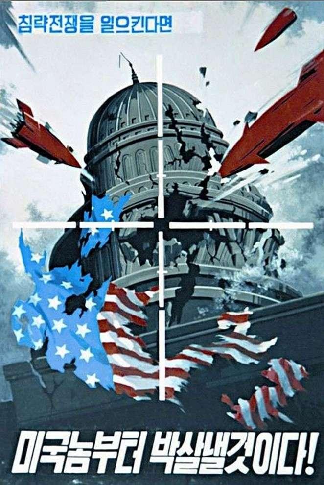 Антиамериканская пропаганда в Северной Корее