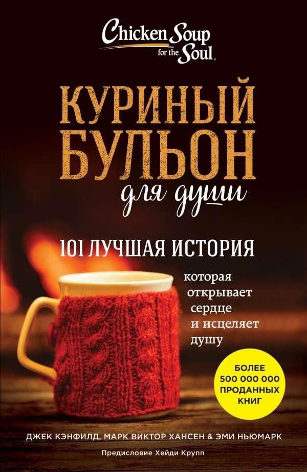 Книги, которые подарят желание жить