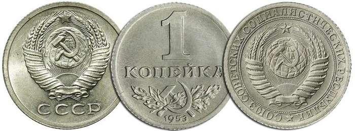 Дорогостоящие монеты СССР