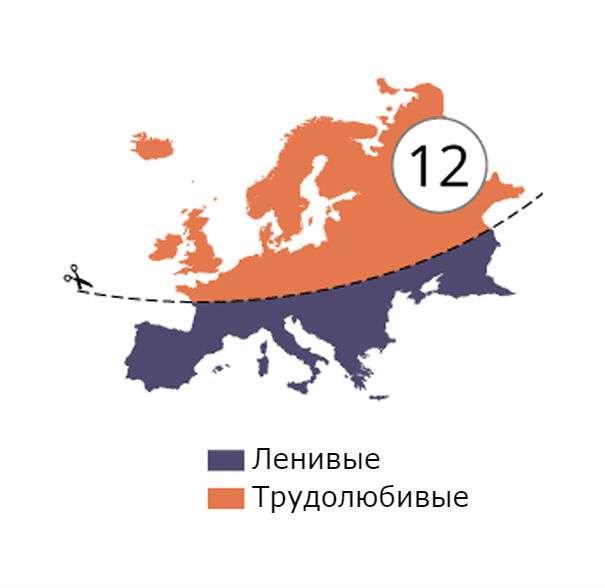 -Атлас предрассудков- Янко Цветкова