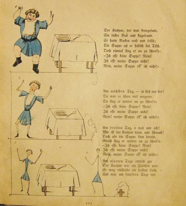 Страшные истории для детей середины XIX века