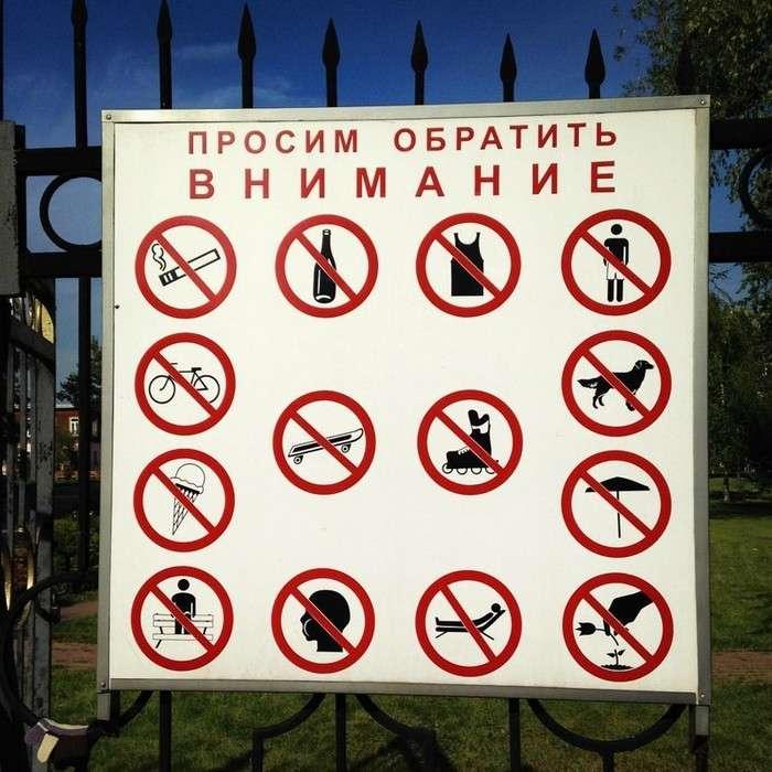 15 самых необычных и нелепых запретов, которые действуют в разных странах