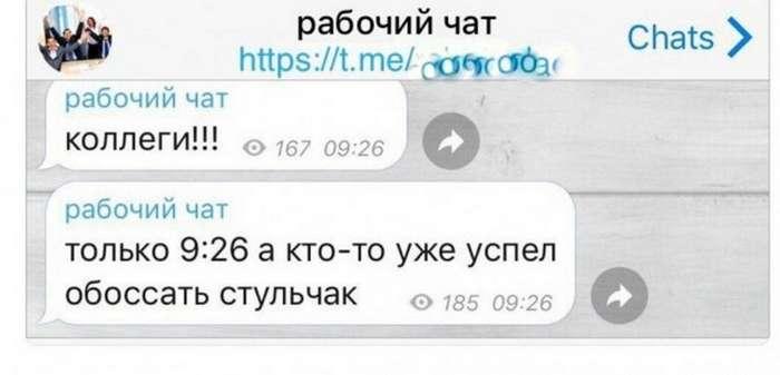 Прикольные комментарии 15.09.2017