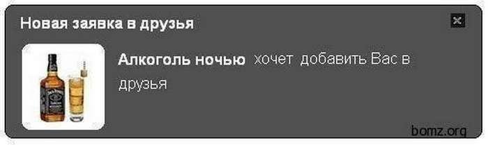 Прикольные картинки 08.09.17