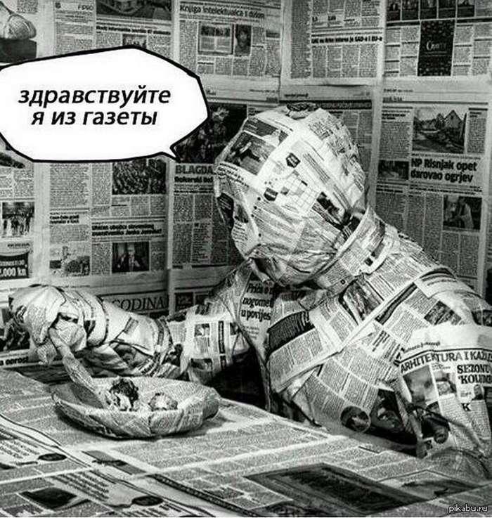 Нетрадиционный юмор в картинках (51 фото)