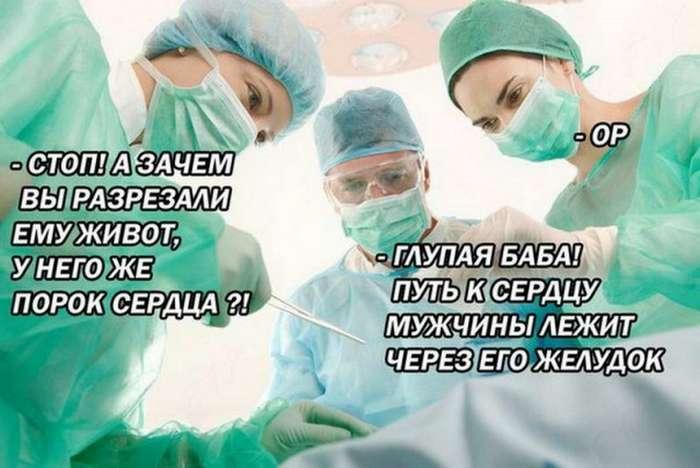 Тонкий медицинский юмор (31 фото)