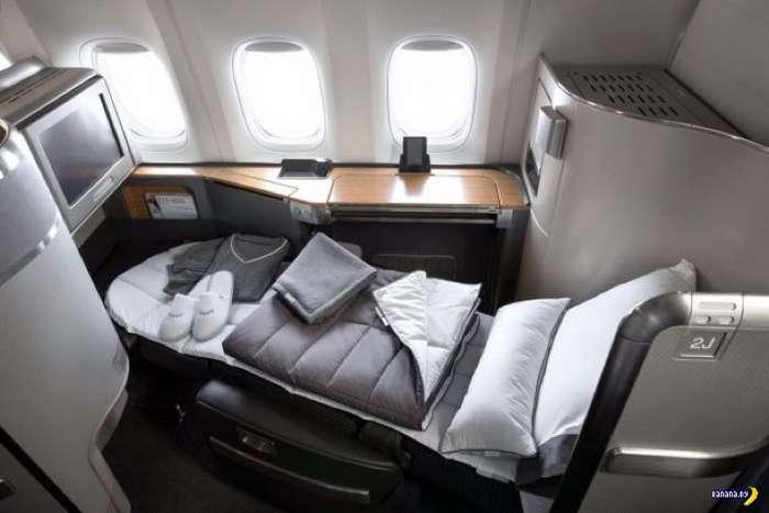 American Airlines показывает свой первый класс