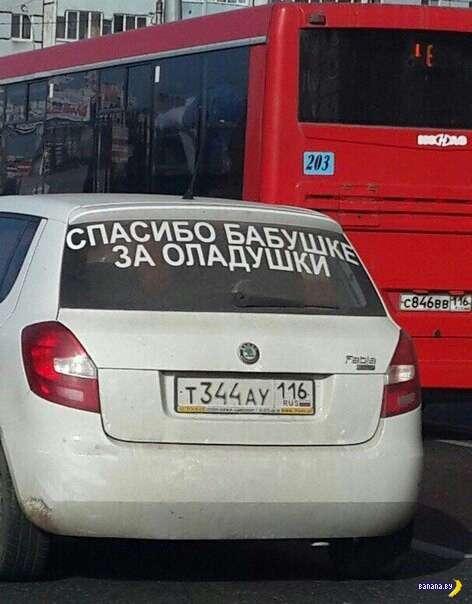 А тем временем в России - 119