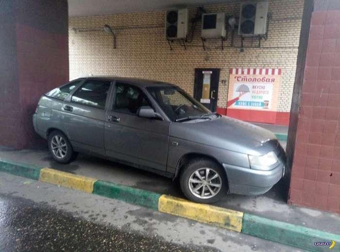 Нереальная парковка
