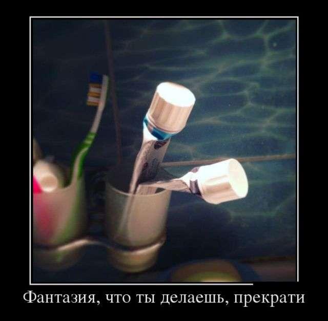 Демотиваторы - 998