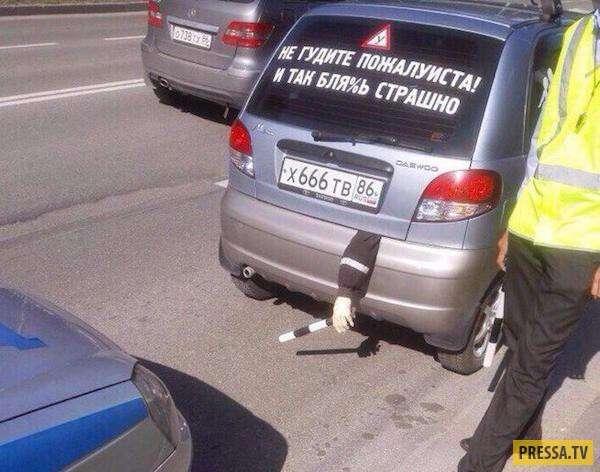 Смешные фотографии из России (45 фото)