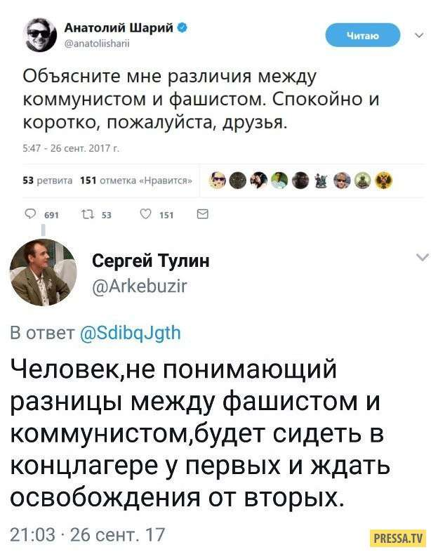 http://chert-poberi.ru/wp-content/uploads/proga/111/images1/201710/igor15-03101718394739_45.jpg