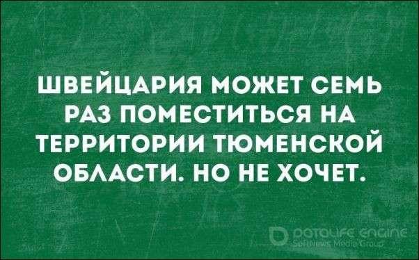 """Прикольные оптимистические """"Аткрытки"""" о жизни (20 фото)"""