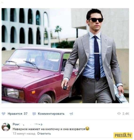 Прикольные смс и комментарии из социальных сетей (36 скринов)
