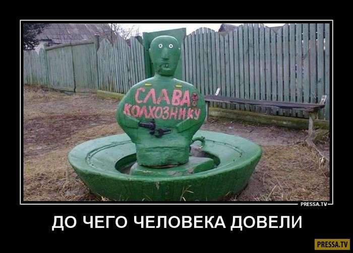 Новые смешные демотиваторы (41 фото)