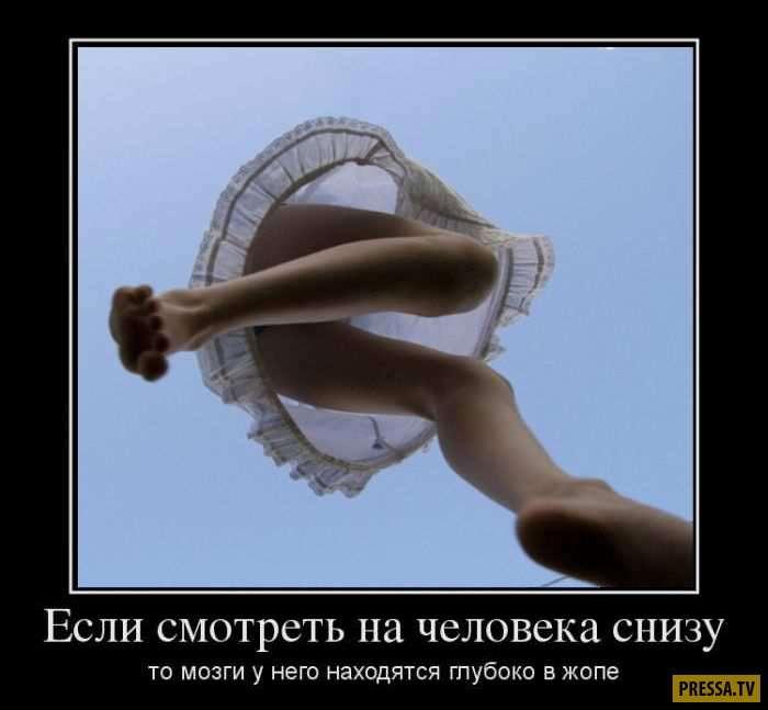 Горячие демотиваторы (45 фото)